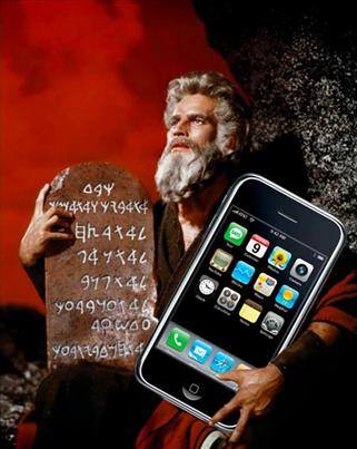 iphone commandment.jpg