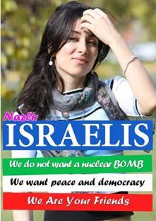 israel love iran.jpg
