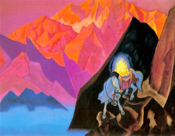 "The Treasure of the World, Chintamani"" - Nicholas Roerich."
