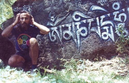 1992dharamsala