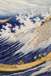 tsunamni