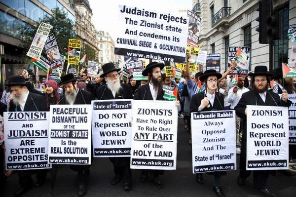 israel-zionism-protested-by-jews